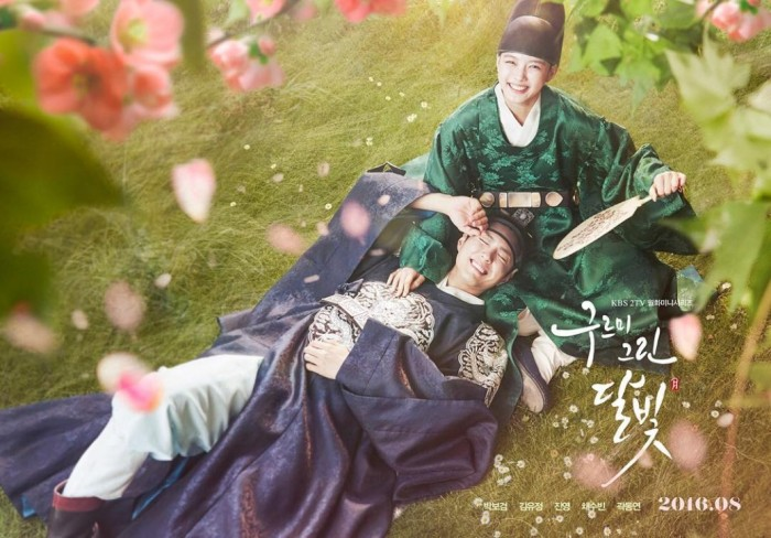 Daftar Pemain dan Sinopsis Lengkap Drama Korea Moonlight Drawn by Clouds (Love in the Moonlight)