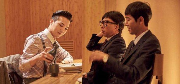 G-Dragon Debut Sebagai Aktor Melalui Film Spesial Infinite Challenge2