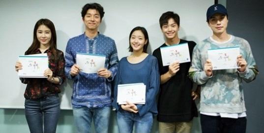Gong Yoo Berharap Drama Goblin Sesukses Coffee Prince-Yoo-In-Na-Kim-Go-Eun-Gong-Yoo-Yook-Sungjae-Lee-Dong-Wook