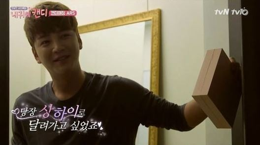 Jang Geun-suk Jatuh Cinta Pada Yoo In-na