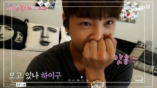 Jang Geun-suk Jatuh Cinta Pada Yoo In-na3