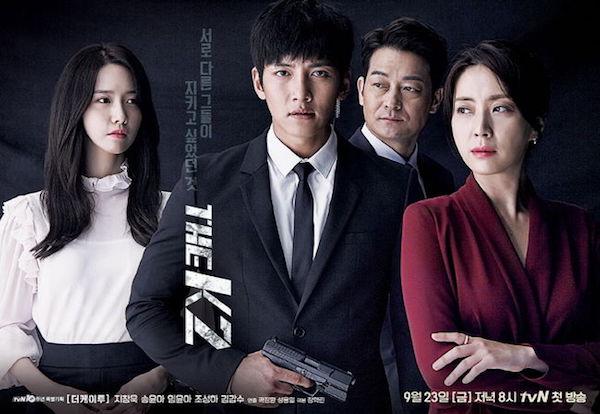 poster-daftar-pemain-dan-sinopsis-lengkap-drama-korea-the-k2