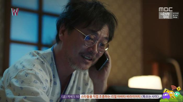 sinopsis-dram-korea-lengkap-w-two-worlds-episode-16-part-3-3
