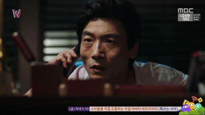 sinopsis-dram-korea-lengkap-w-two-worlds-episode-16-part-3-4