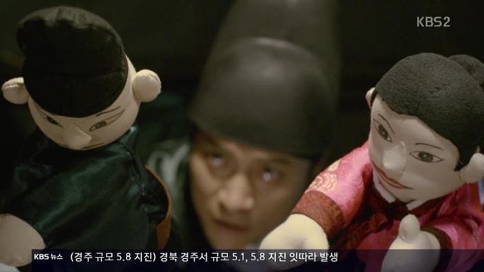 sinopsis-drama-korea-moonlight-drawn-by-clouds-love-in-the-moonlights-episode-7-part-3-9