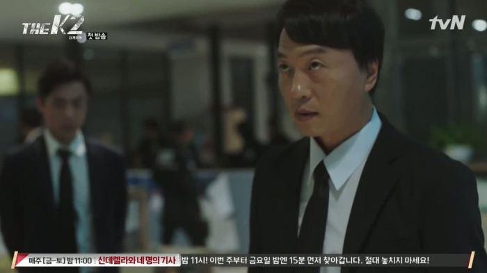 sinopsis-drama-korea-the-k2-episode-1-part-2-11