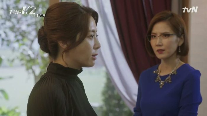 sinopsis-drama-korea-the-k2-episode-2-part-1-5