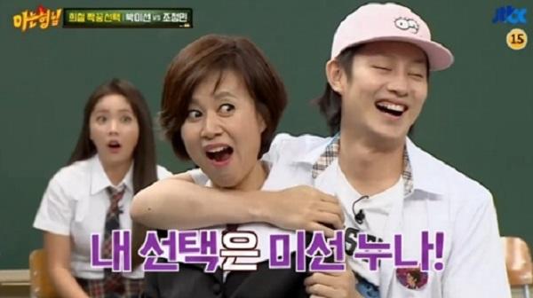 super-junior-kim-heechul-tidak-pernah-menolak-seorang-gadis