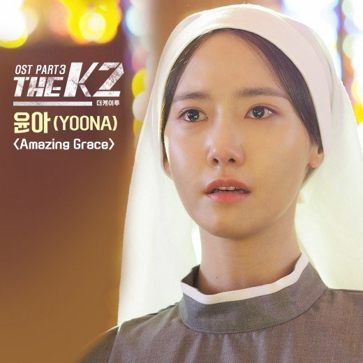 girls-generation-yoona-akan-nyanyikan-ost-the-k2-1
