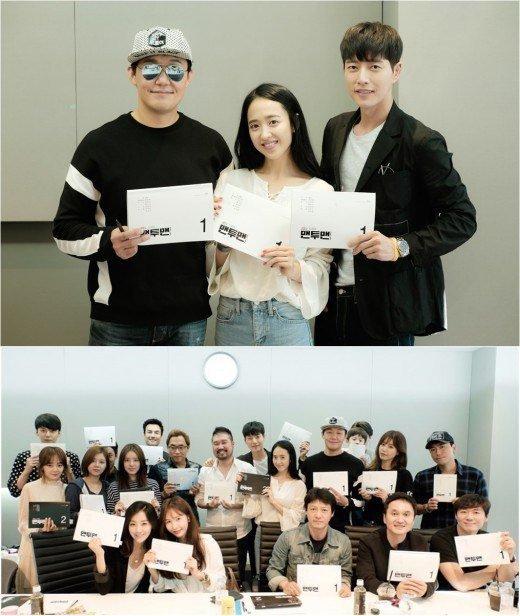 park-hae-jin-kim-min-jung-dan-para-pemain-man-to-man-hadiri-pembacaan-naskah-pertama