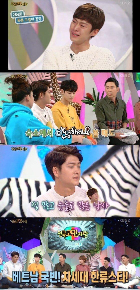 5urprise-kang-tae-oh-jelaskan-alasan-gong-myung-menangis