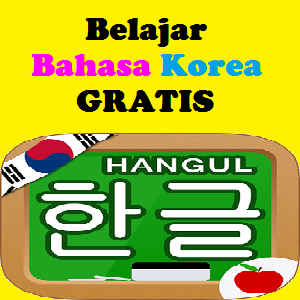 belajar-bahasa-korea-untuk-pemula-gratis-bersertifikat