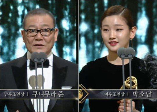 daftar-lengkap-pemenang-blue-dragon-film-awards-ke-37-tahun-20163