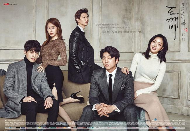 daftar-pemain-dan-sinopsis-lengkap-drama-korea-goblin