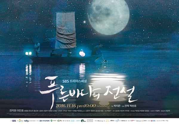 daftar-pemain-dan-sinopsis-lengkap-drama-korea-the-legend-of-the-blue-sea