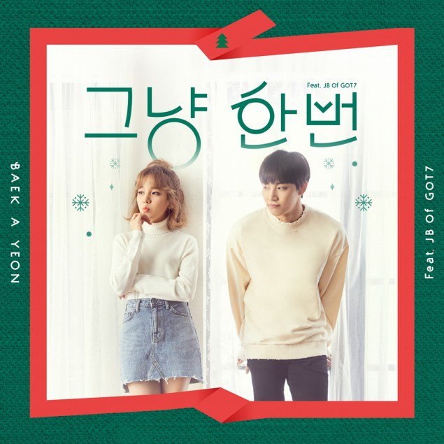 gambar-teaser-duet-baek-ah-yeon-dan-got7-jb
