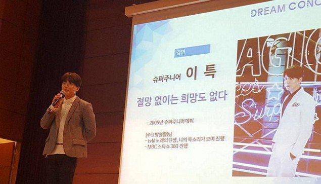 netizen-terkejut-dengan-kondisi-sebenarnya-super-junior-leeteuk-2