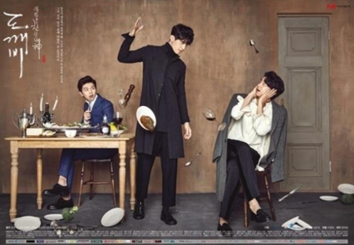 poster-pasangan-drama-tvn-goblin